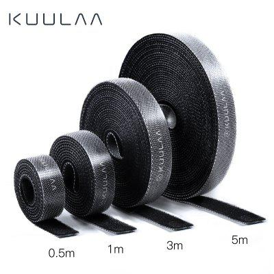 KUULAA Cable Organizer Free Length Cable Wire Winder for phone Earphone Holder Mouse cord protector