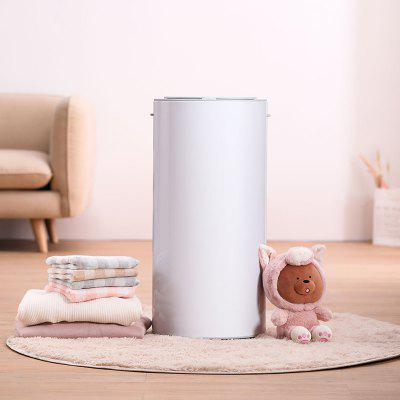 HD - YWHL01 Smart Laundry Disinfection Dryer 35L from Xiaomi youpin