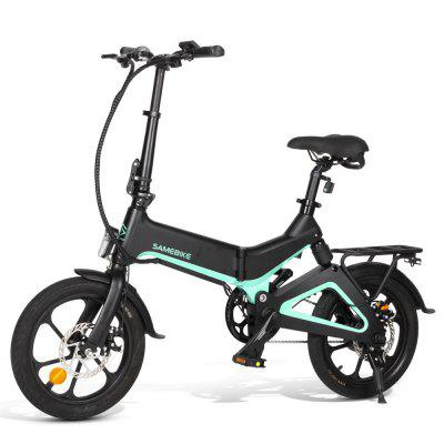 Samebike JG7186 Outdoor Electric Moped Bicycle 250W 25km Per Hour Image