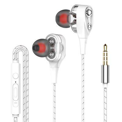 Фото - Stereo In-Ear Earphone for iPhone 6S Plus Wired Remote Control Android Phone Music Earbuds with MIC new original xiaomi redmi airdots s noise reduction bluetooth earphone stereo bass 5 0 with mic handsfree earbuds ai control