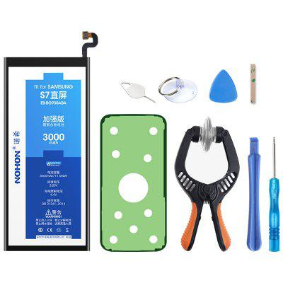 Premium Quality Phone Battery for Samsung Galaxy S7 Edge Batteries with Machine Tools