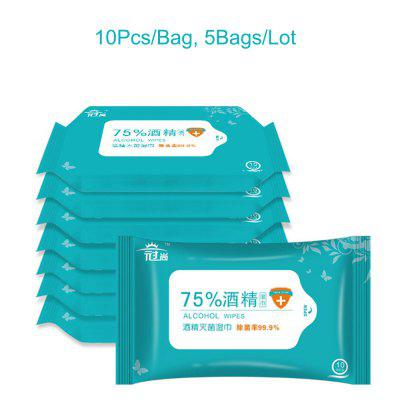 50PCS Portable Disinfection Antiseptic Pads Alcohol Swabs Wet Wipes Skin Cleaning Care Sterilization