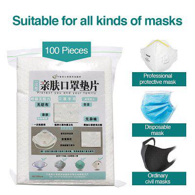 100pcs Disposable Filter Pad for Kids Adult Face Mouth Mask Suitable for N95 KN95 KF94