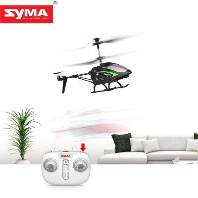 SYMA S5H 3-CH  With GYRO Metal  Helicopter  - Black and Red