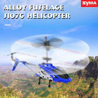 SYMA S107G RC Helicopter with Gyro- Red and Blue and Yellow