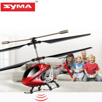 SYMA S107H Three-way Fixed-altitude Helicopter RC Camera Drone Quadcopter - Red and Yellow 1Ps