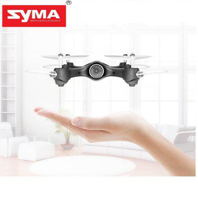 SYMA  X23W Four Axis Fixed High Aircraft