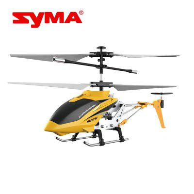 SYMA S107H Three-way Fixed-altitude Helicopter RC Camera Drone Quadcopter Red -- Yellow