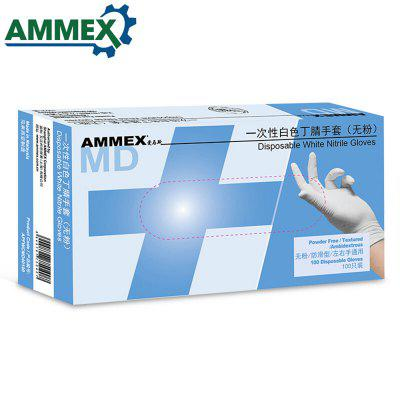 AMMEX 100Pcs Disposable Nitrile Rubber Glove Powder Free Oil-resistant Comfortable for Industry Home