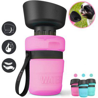 LESOTC Dog Water Bottle for Walking Hiking 18oz 520 ml Portable Water Bottle for Dogs