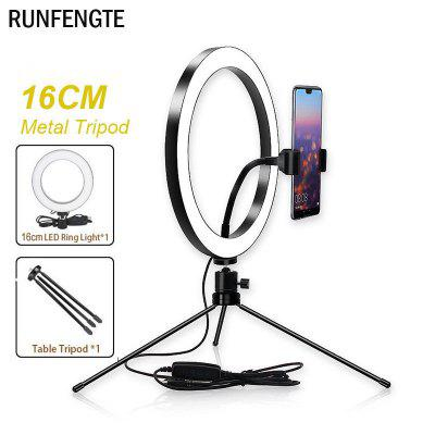 16cm Ring Light LED With Metal Tripod Selfie Mobile Laptop Live Beauty Lamp Big Photography Ringlight with Stand for Phone Studio