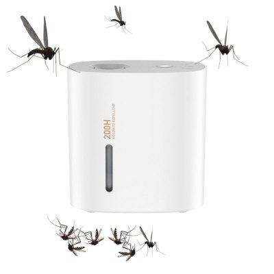 Household Portable Smart Home Electric Liquid Mosquito Insect Repeller