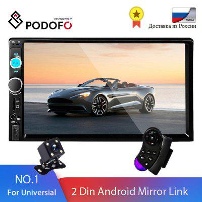 Din Car Radio 7 polegadas HD Autoradio Multimedia Player 2DIN Tela Sensível Ao Toque Auto audio Car Stereo MP5