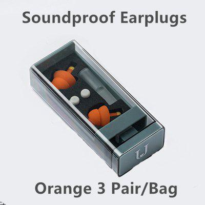 Soundproof Earplugs For Sleep Noise Reduction Light Soft Silicone Sleeping Foam