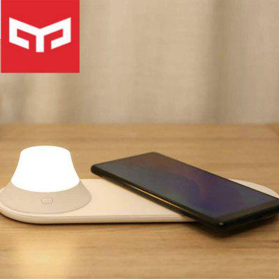Yeelight Wireless Fast Charger with LED Night Light Magnetic Attraction Fast Charging