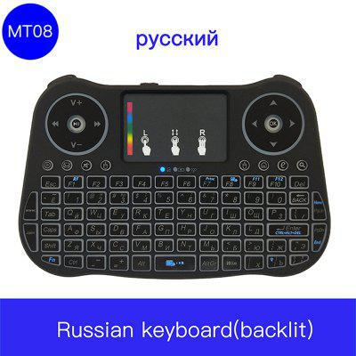 Mini Wireless Russian French Spanish keyboard Touchpad RGB backlit 2.4G Fly Air Mouse