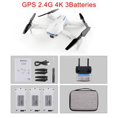 RC Drone with Camera GPS 4K 5G WIFI Gesture Photo Video MV FPV RC Follow Me Drone Toys