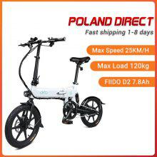 FIIDO D2/D3 7.8Ah 36V 250W Electric Bicycle 16 Inches Folding Moped Bicycle 25km/h Max 50KM Mileage Electric Bike
