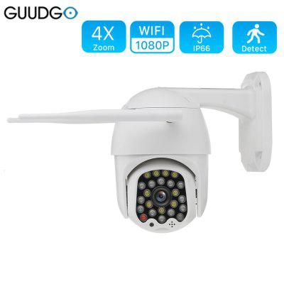 HD 1080P 4X Zoom 23LED Wifi IP Security Camera Waterproof Outdoor Light  Sound Alarm Night Vision Wifi Monitor