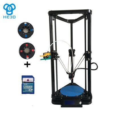 Auto Leveling 3D Printer Kit Support Multi Material Filament  Big Size Higher Precision PLA Filaments