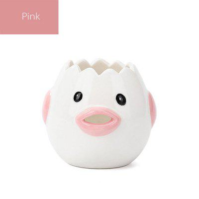 Creative Cartoon Chicken Egg Yolk White Separator Ceramics Ceramic Chick Dining Cooking Kitchen Gadget