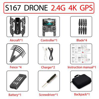 GPS Drone With Camera 5G RC Quadcopter Drones HD 4K WIFI FPV Foldable Off-Point Flying Photos Video Dron Helicopter Toy