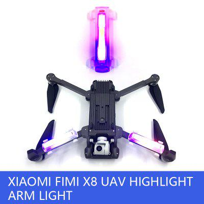 Xiaomi Flying Rice X8 SE Aerial Photography UAV High Definition Brightness Arm Light Four Axis Aircraft Special