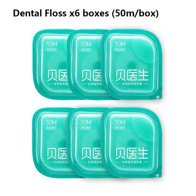 DR.Bei Fio Hilo Dental Floss Toothpick Portable Picks Teeth Toothpicks Stick Oral Care 50pcs Cleaning  50m/box Xaomi Xiami