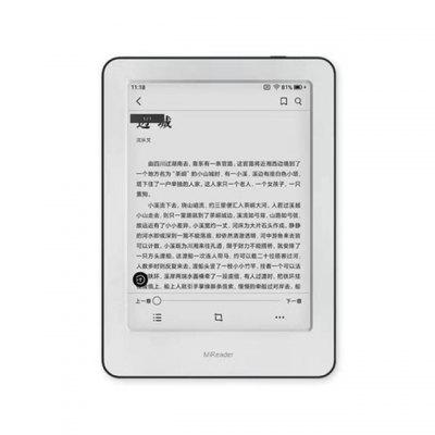MiReader E-book Smart Office Artifact Home E-book Reader Touch Ink Screen Backlight Reader WiFi 16GB Memory