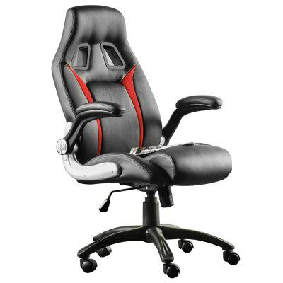 Furgle Gaming Chair Office Chair Swivel Chair Height-Adjustable Gaming Chair PC Chair Ergonomic Executive Chair with Armrests