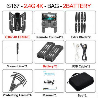 New GPS Drone With 4K Camera 5G WIFI FPV RC Foldable Quadcopter Drone Flying Gesture Photos Video Helicopter Toy