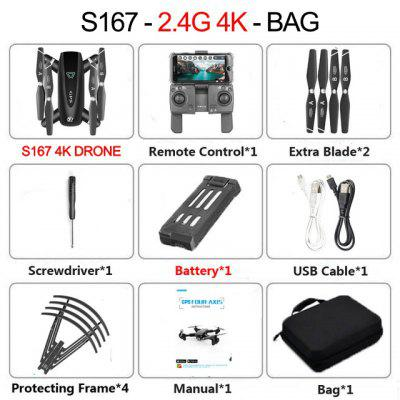 New GPS Drone With 4K Camera 5G WIFI FPV RC Foldable Quadcopter Flying Gesture Photos Video Helicopter Toy