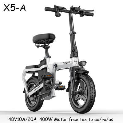 Hot X5 Electric Bike 14inch Mini Electric Bicycle 48V10A/20A  city e bike 400W Powerful 30km/h bike/Full throttle sctooer bike