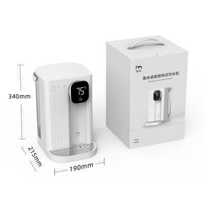 6p cycle heating air source heat pump water heater makes use of low grade heat to get high grade heat for getting hot water New JMEY Desktop Instant Heat Water Dispenser Household Electric Kettle LCD Screen Digital 2.8L Portable Water Heater Water Pump