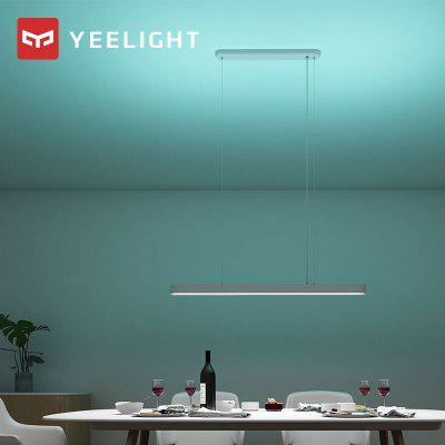 Yeelight YLDL01YL Meteorite LED Smart Dinner Pendant Lights