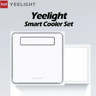 Yeelight YLYB04YI Air Cooler Smarts Air Cooler  Mini Ceiling Air Conditioning for Kitchen