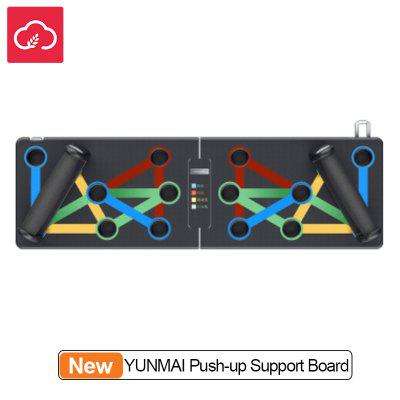 YUNMAI Protable Push-up Support Board Training System Power Press Push Up Stands from Xiaomi Youpin