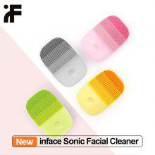 inFace Sonic Facial Cleansing Instrument Face Cleansing Deep Clean Waterproof Face Skin Care