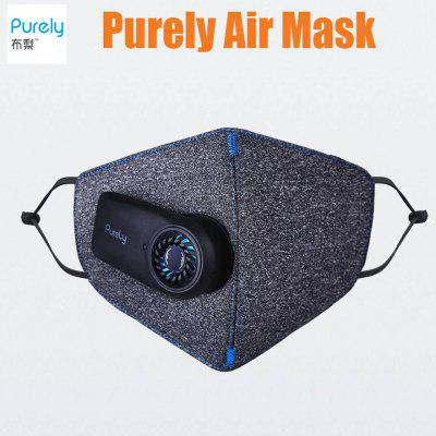 Purely Anti-Pollution Air Face Mask with PM2.5 Filter Anti Dust Mask from Xiaomi youpin