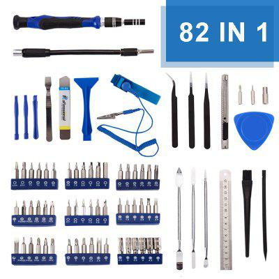82 in 1 57 Bits Magnetic Driver Kit Precision Screwdriver set Hand Tools with Square Head Bit