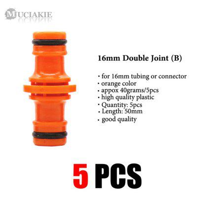 5PCS 16mm 1/2 inch Garden Hose Pipe Water Connector Joiner Quick Fix Coupler Double Port Joint Water Gun Fitting