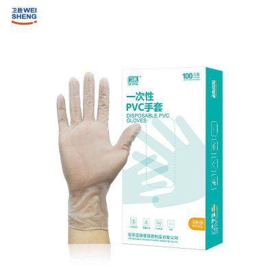 100pcs disposable transparent PVC gloves beauty and embroidery protective gloves labor protection