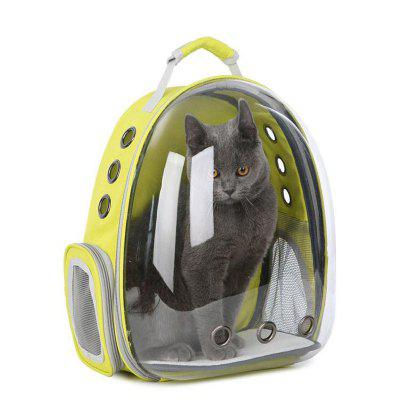 Pet Bag Travel Carrier Portable Cat Dog Breathable Space Capsule Backpack For Cats Small Dogs