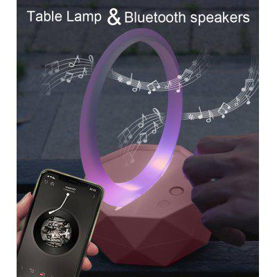 2 in 1 Stereo Bluetooth Speaker Night Light Multifunction LED USB Rechargeable Colorful Table  Lamp