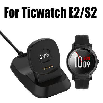 Charging Cable Dock for Smartwatch Ticwatch pro/C2/E/E2/S/S2 Data transfer Charger line