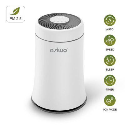 Asiwo Air Purifier for Home Filters Smoke Dust