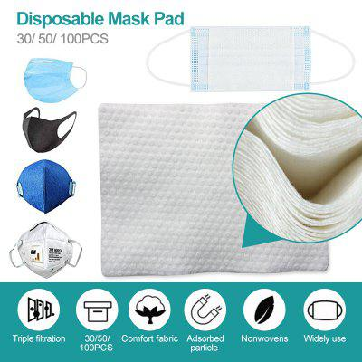 Disposable Mask Pad Protective Non-woven Pad Breathable Skin-friendly Dust-proof Non-medical Pad