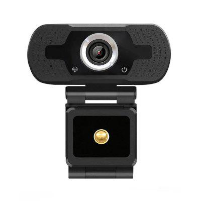 USB HD 1080P Webcam Built-in Microphone High-end Video Call Computer Peripheral Web Camera For PC