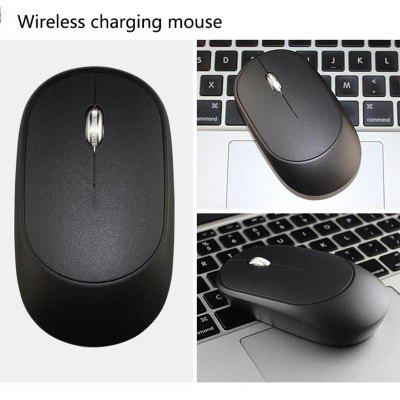 2.4G Wireless Charging Mouse Office Home Notebook Mute Fashion