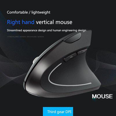 Wireless Vertical Mouse Photoelectric Five Generation Vertical Mouse